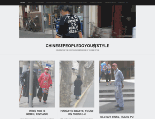chinesepeopledoyoustyle.com screenshot