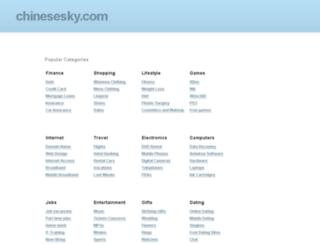 chinesesky.com screenshot