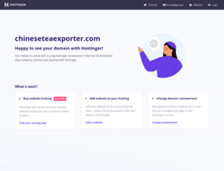 chineseteaexporter.com screenshot