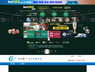 chinesetranspro.com screenshot