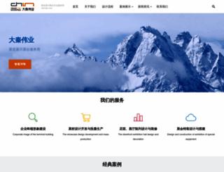 chinetp.com screenshot
