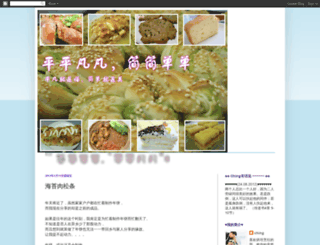 chingkitchen.blogspot.com screenshot