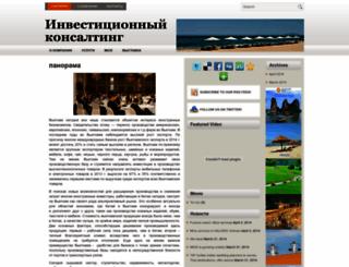 chinhvuthi.byethost4.com screenshot