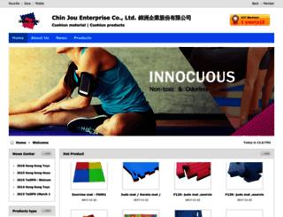 chinjou.imb2b.com screenshot