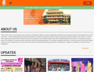 chinmayavidyalaya.fourthambit.com screenshot