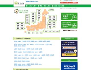 chintaistyle.jp screenshot