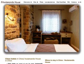 chioshotels.gr screenshot