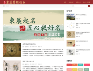 chip-china.com screenshot