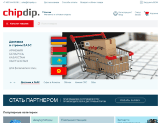 chip-dip.ru screenshot