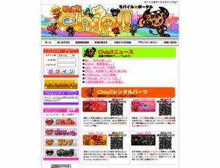 chip.jp screenshot