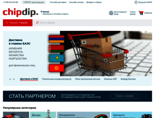 chipdip.ru screenshot