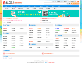 chiping.com screenshot