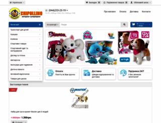 chipollino.com.ua screenshot
