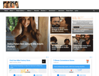 chiranjeeviblog.com screenshot
