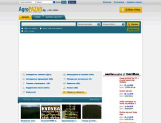 chirpan.agropazar.bg screenshot