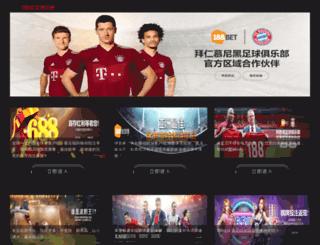 chirup.com screenshot