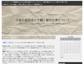 chismopoly.com screenshot