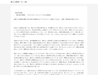 chitchat4you.com screenshot