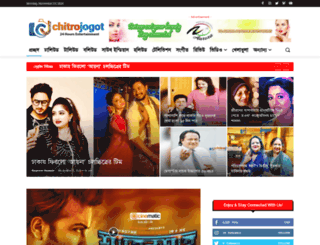 chitrojogot.com screenshot