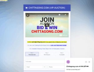 chittagong.com screenshot