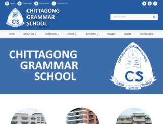 chittagonggrammarschool.com screenshot