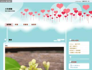 chiu0204.nidbox.com screenshot