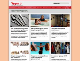 chiudik.ru screenshot