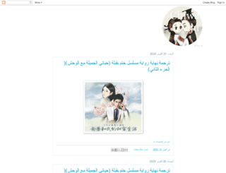 chiwanxiju.blogspot.fr screenshot