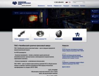 chkpz.ru screenshot