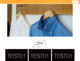 chl.jp screenshot