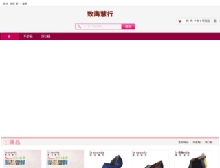chlhui.wang screenshot