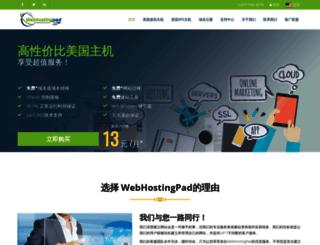 chn.webhostingpad.com screenshot