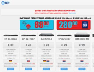 chns.tirsnab.ru screenshot