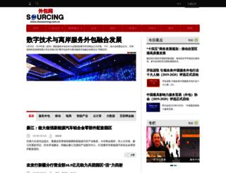 chnsourcing.com.cn screenshot