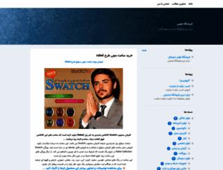 chobi.blogsky.com screenshot