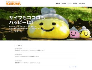 chobirich.co.jp screenshot