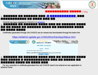 choice.gov.in screenshot