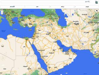 choices.zaahib.com screenshot