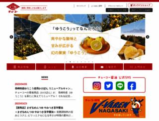 choko.co.jp screenshot