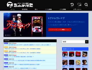 chonborista.com screenshot