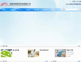 chongchi-tech.com screenshot