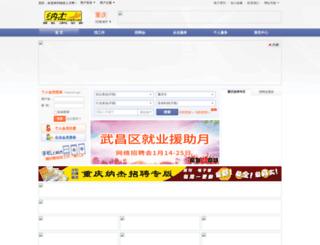 chongqing.333job.com screenshot