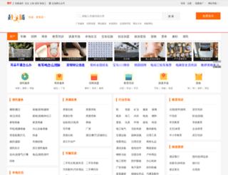 chongqing.ganchang.cn screenshot