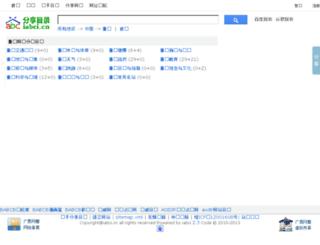 chongqing.iabci.cn screenshot