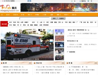 chongqing.kaiwind.com screenshot