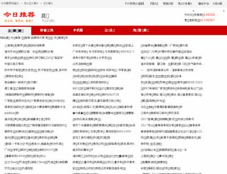 chongqing.kvov.net screenshot