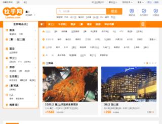 chongqing.lashou.com screenshot