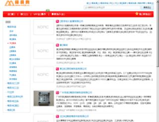 chongya-muju.molds.cn screenshot