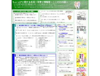 choppiri.com screenshot