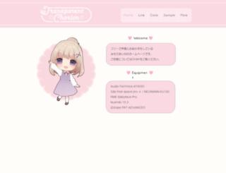 chorion.sub.jp screenshot